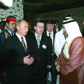 Путин ВВ в ОАЭ