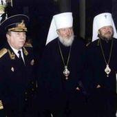 Комоедов ВП и Митрополит Кирилл