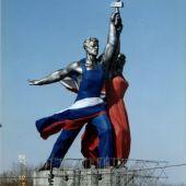 Символ страны 1998 ф-01