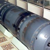 Водородная бомба 2000 ф-03