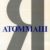 АТОММАШ 1987 (001-0)