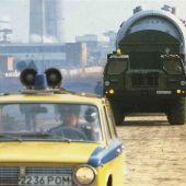 """ј""""ќћћјЎ 1987 (051-2)"""