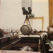 АТОММАШ 1987 (051-1)