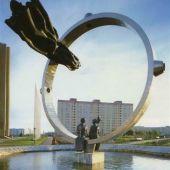 АТОММАШ 1987 (089-0)