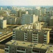 АТОММАШ 1987 (098-1)