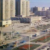 АТОММАШ 1987 (104-А)