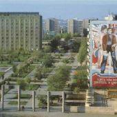 """ј""""ќћћјЎ 1987 (090-1)"""