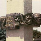 """ј""""ќћћјЎ 1987 (100-1)"""