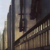 АТОММАШ 1987 (036-Б)