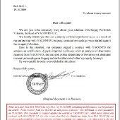 Slanderous Letter SEA TRUST LTD